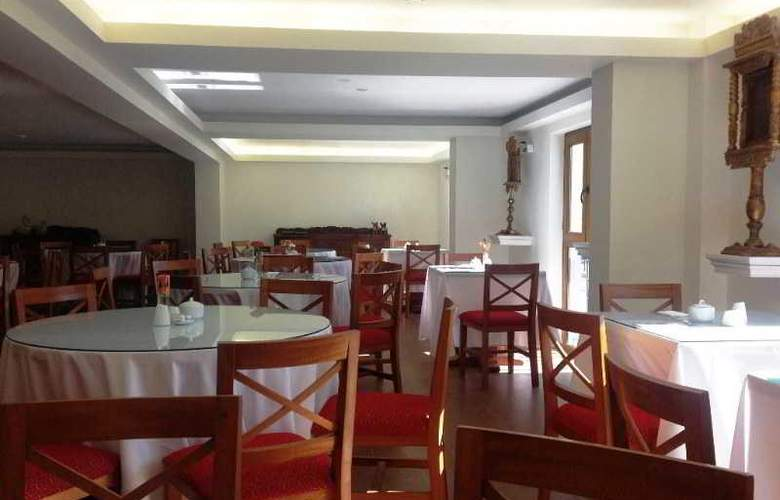 San Agustin Plaza - Restaurant - 4