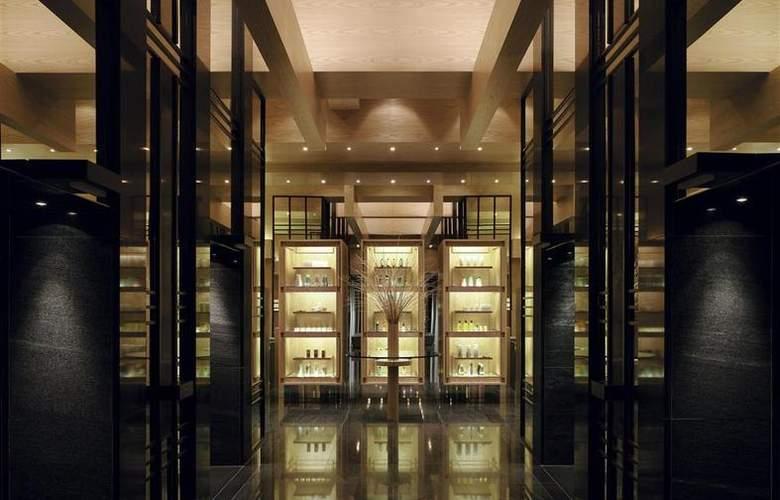 Grand Hyatt Seoul - Hotel - 19