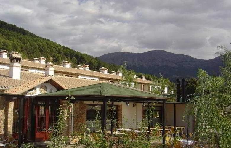 Complejo Turistico Rural Puerto Magina - Hotel - 0