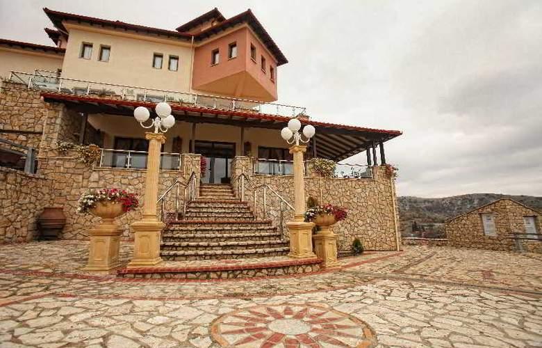 Afkos Grammos Resort - Hotel - 11