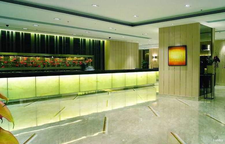 Royal Park Hotel Hong Kong - General - 0