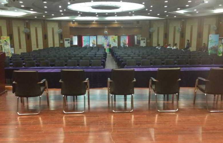 Vienna International Hotels South Railway Station - Conference - 1