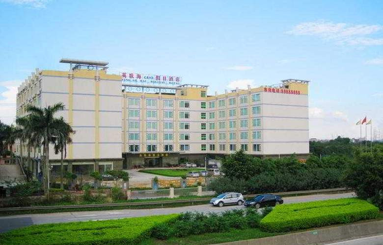 Ying Ge Hai  Holiday - Hotel - 0