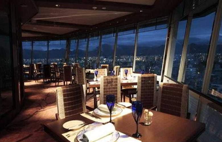 Rihga Royal Hotel Kyoto - Restaurant - 7