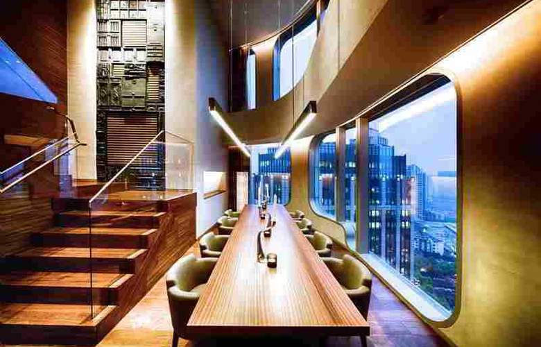 Andaz Xintiandi Shanghai - Room - 18