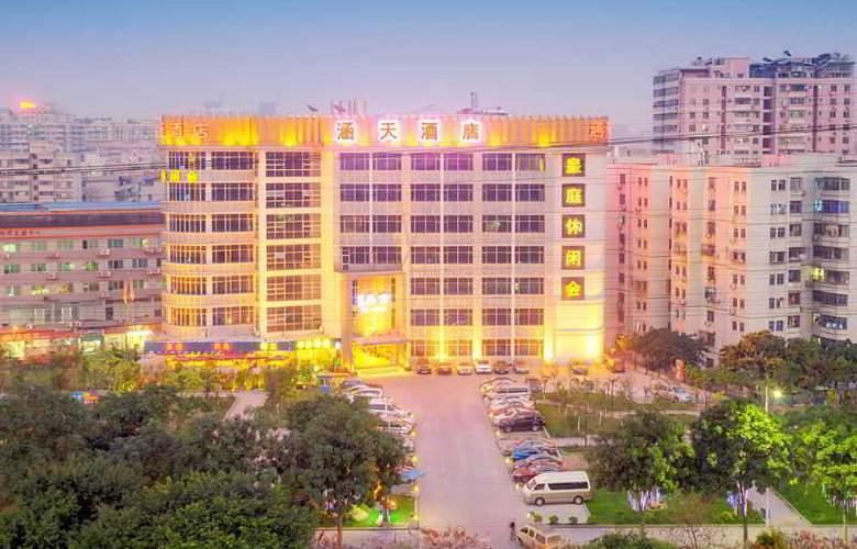 Euro Garden Hotel Guangzhou - Hotel - 8