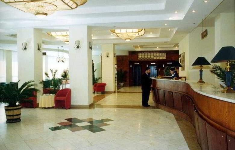 Ani Plaza Hotel - General - 1