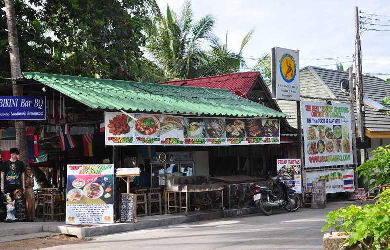 Coconut Beach Resort - Restaurant - 4