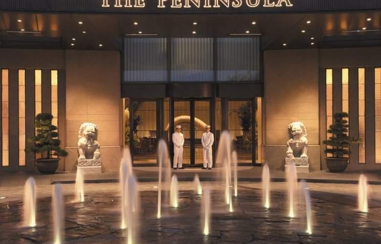 The Peninsula Tokyo - Hotel - 0