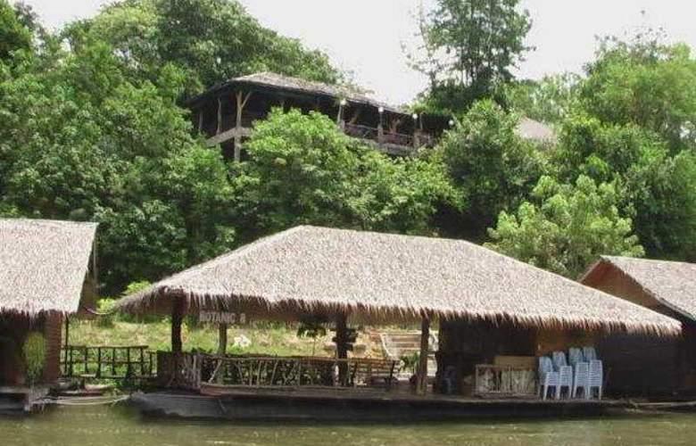 River Kwai Botanic Garden Resort - Hotel - 0