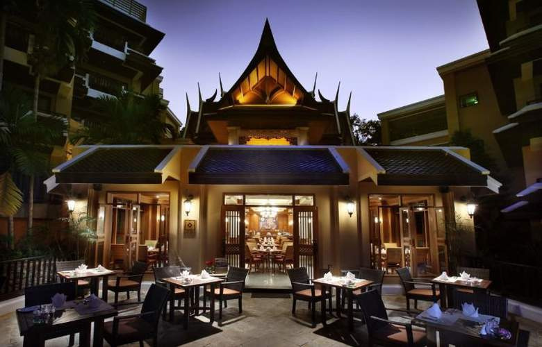 Amari Vogue Resort - General - 9