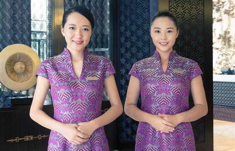Grand Mercure Beijing Dongcheng - Hotel - 14