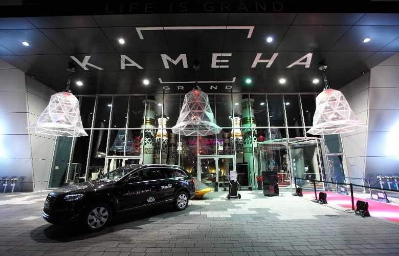 Kameha Grand - Hotel - 4