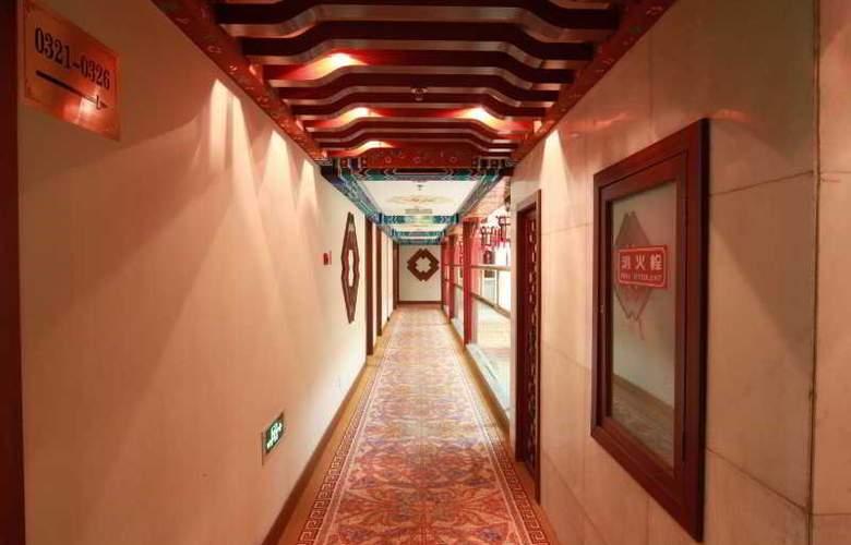 Beijing Shindom Inn Qian Men Tian Jie - Hotel - 6