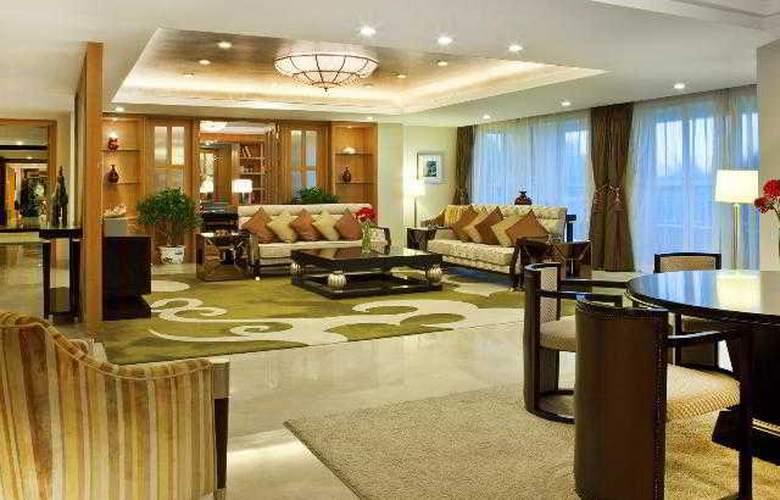Sheraton Haikou Resort - Room - 40