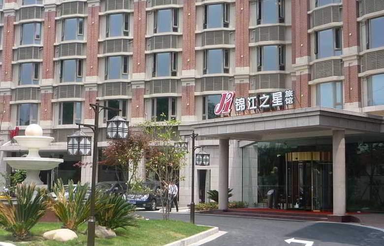 Jinjiang Inn (Hami Road,Hongqiao,Shanghai) - Hotel - 0