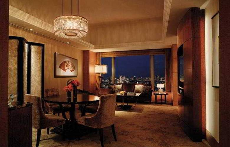 Shangri-La Hotel Tokyo - Room - 4