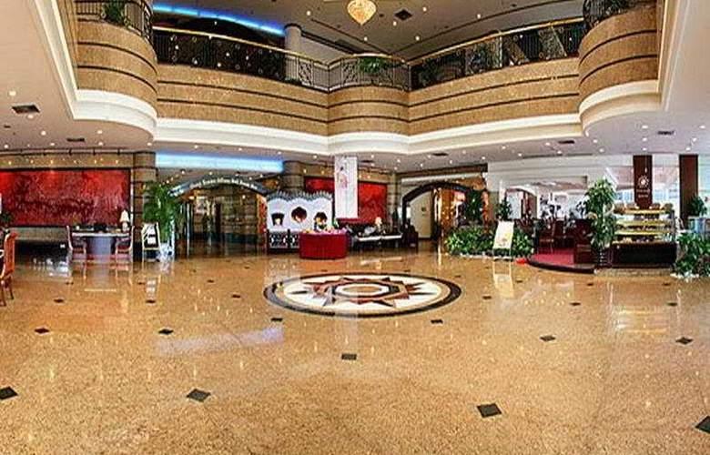 CTS Plaza - Hotel - 0