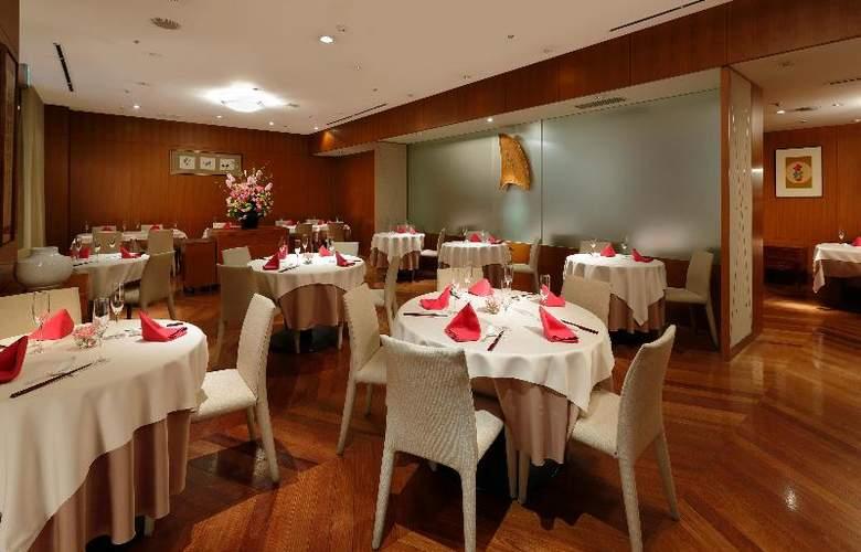 Shiba Park - Restaurant - 13