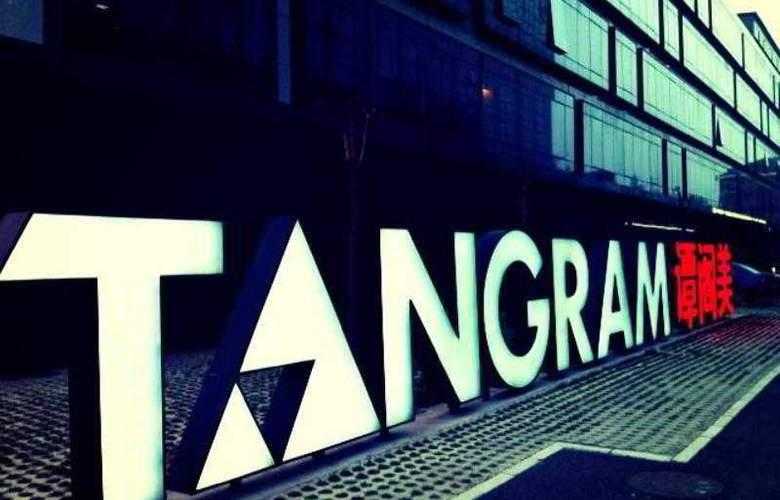 Beijing Tangram Hotel - Hotel - 4