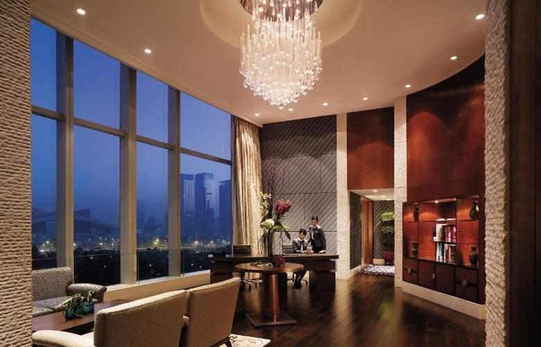 Shangri-la Futian - Hotel - 5