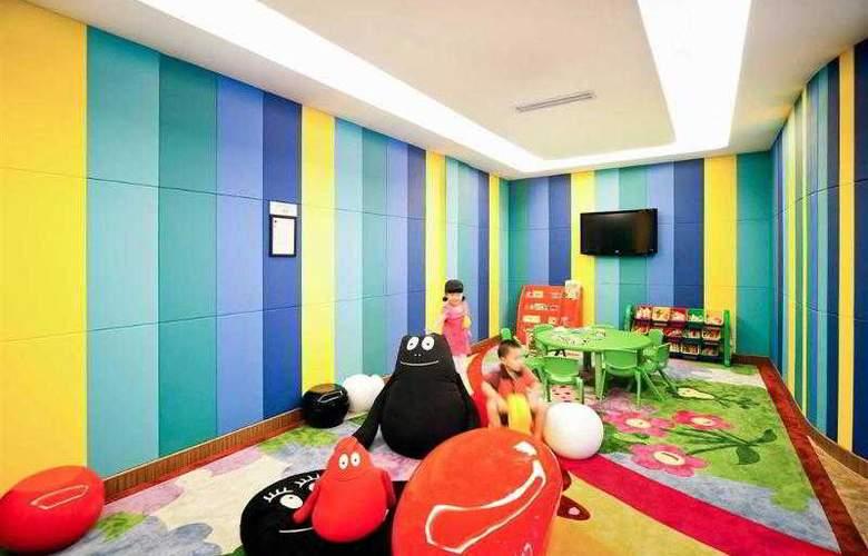 Novotel Guiyang Downtown - Hotel - 13