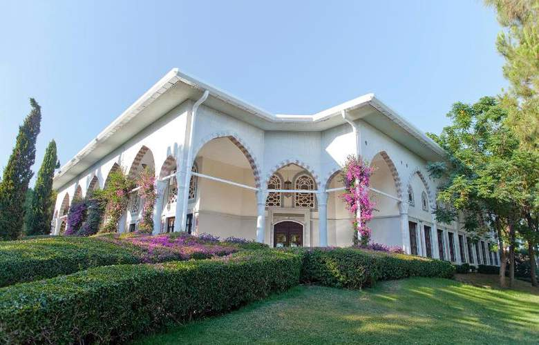 Wow Topkapi Palace - Hotel - 17