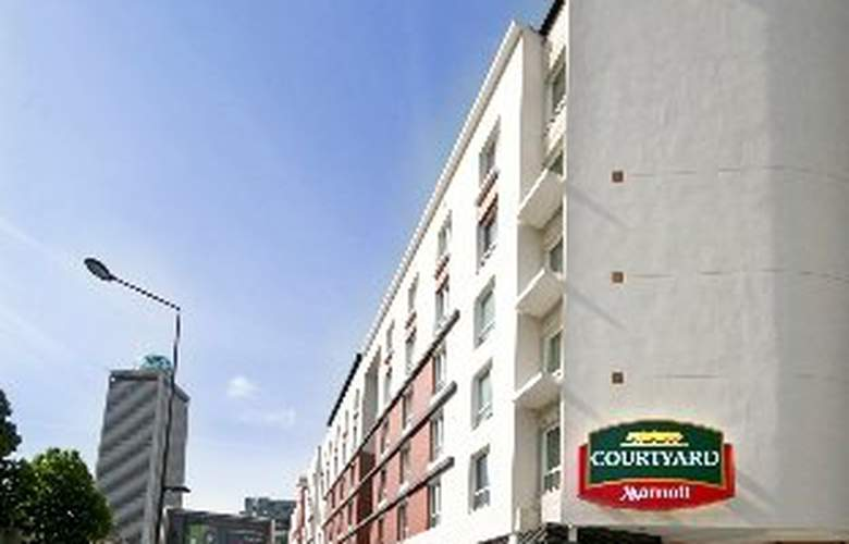 Courtyard by Marriott Paris Saint Denis - Hotel - 0