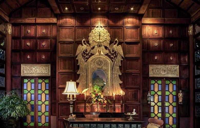 Mercure Mandalay Hill Resort - General - 1