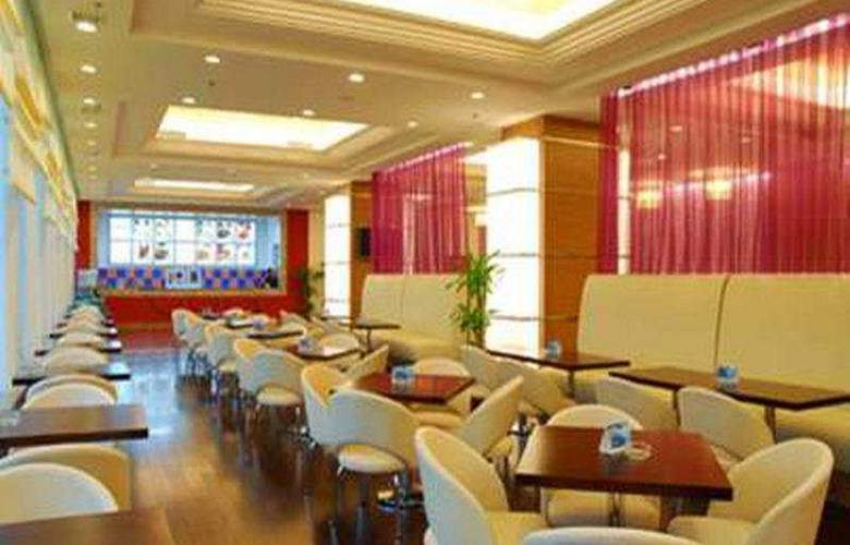 Holiday Inn Express South Hefei - Bar - 3