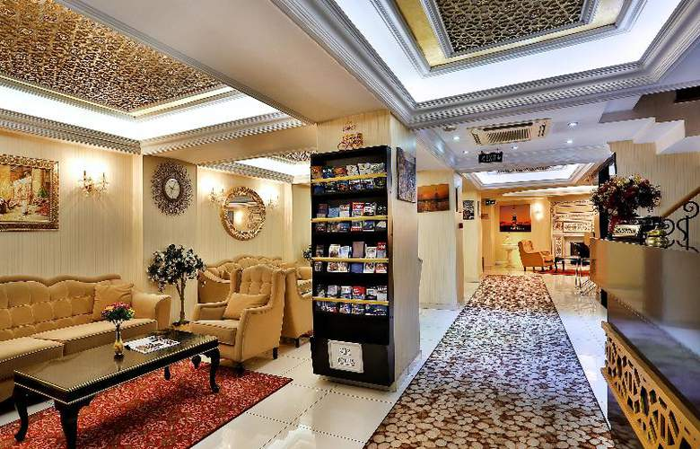Ayasultan Boutique Hotel - General - 11