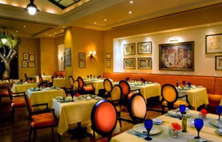 Sheraton Al Nabil - Restaurant - 6