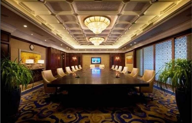 Fudu Qingfeng Garden - Conference - 3
