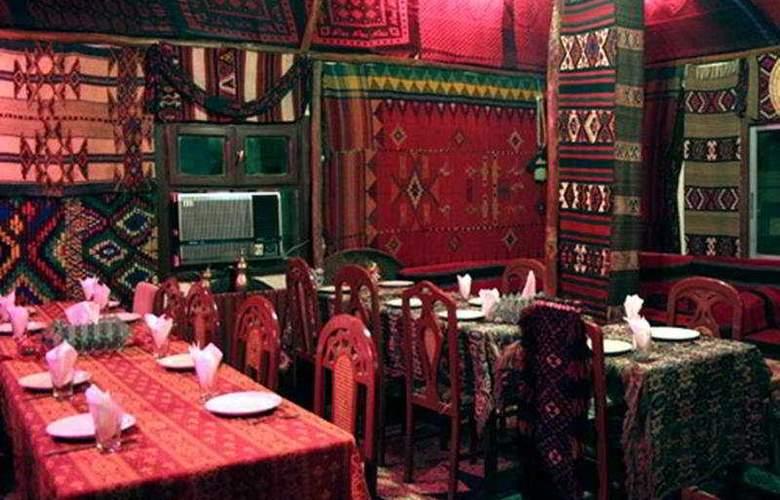 Al Nakheel - Restaurant - 2