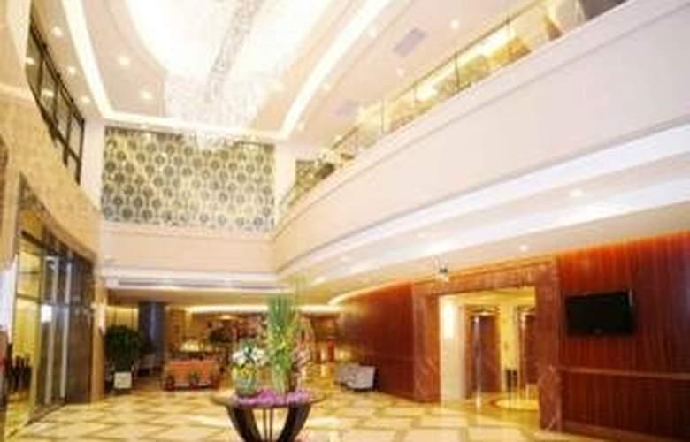 Ramada Wujiaochang - Hotel - 0