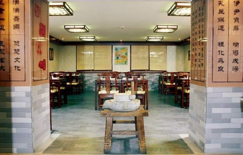 Jing Lun - Restaurant - 9