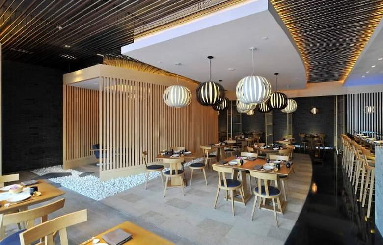 Jumeirah Himalayas - Restaurant - 12