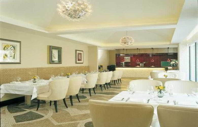 The Langham Yangtze Boutique - Restaurant - 7