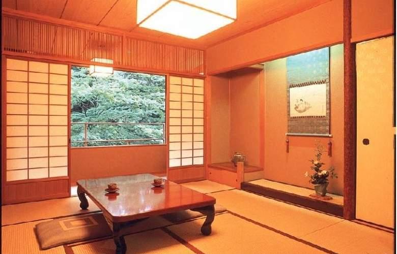 Ryokan Iwaso - Hotel - 6