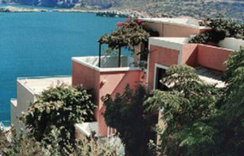 Ormos Atalia Aparthotel - General - 1