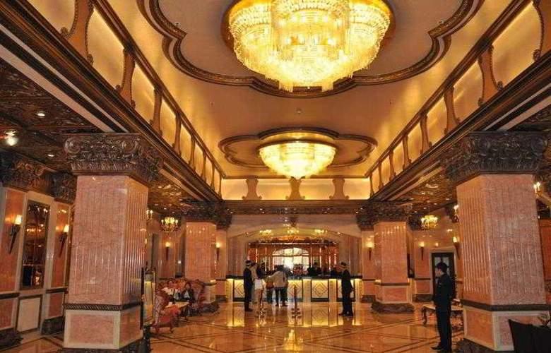 Rio Hotel & Casino - General - 6