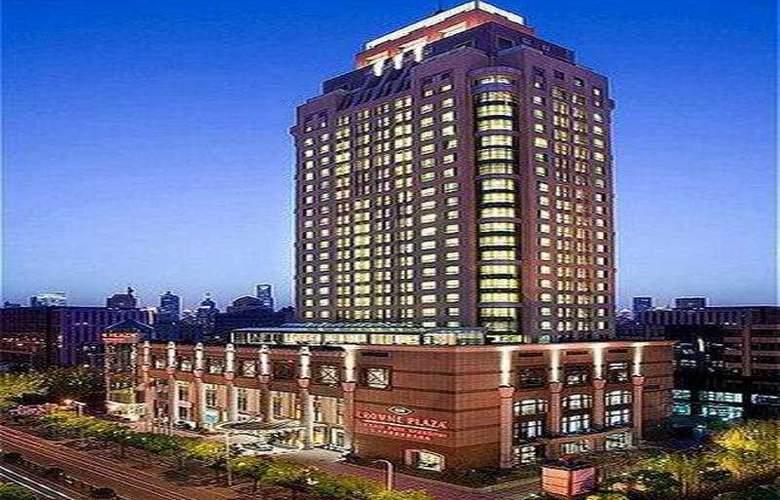 Crowne Plaza Century Park - Hotel - 0