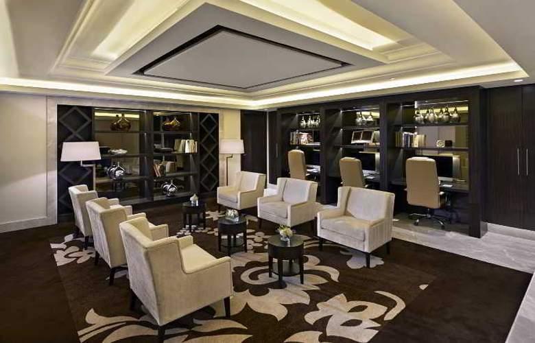 Waldorf Astoria Dubai Palm Jumeirah - Conference - 28