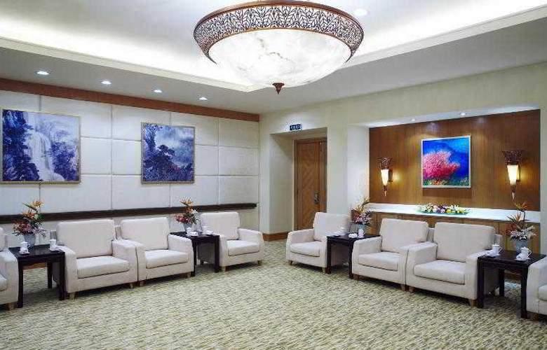 Sheraton Sanya - Hotel - 37