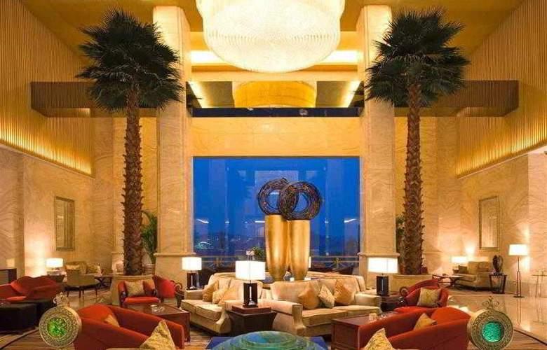 Sofitel Zhongshan Golf Resort - Hotel - 32