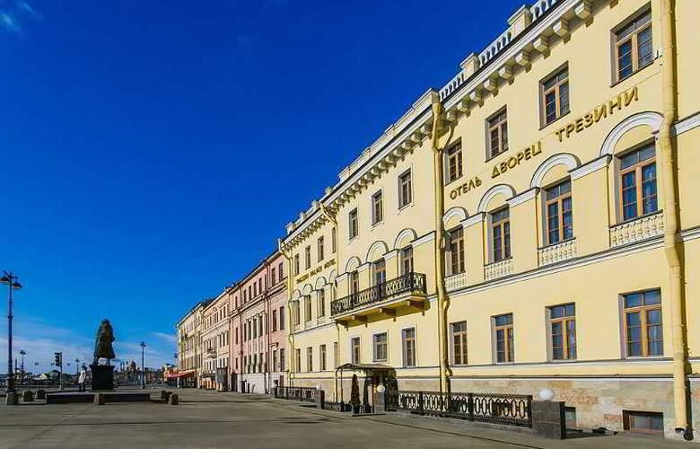 Trezzini Palace Hotel - Hotel - 5