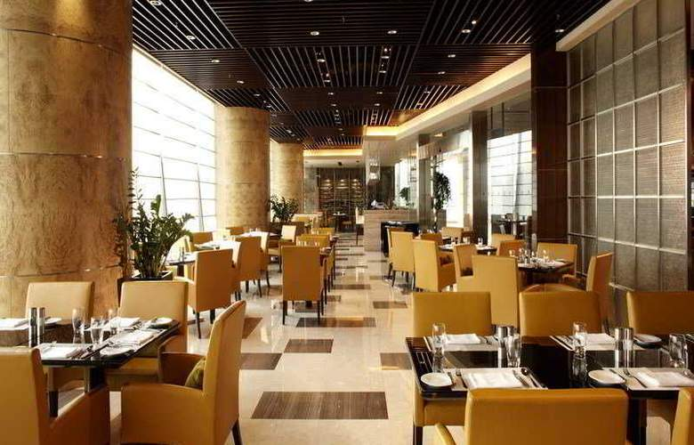 Marriott Hotel Luwan - Restaurant - 6