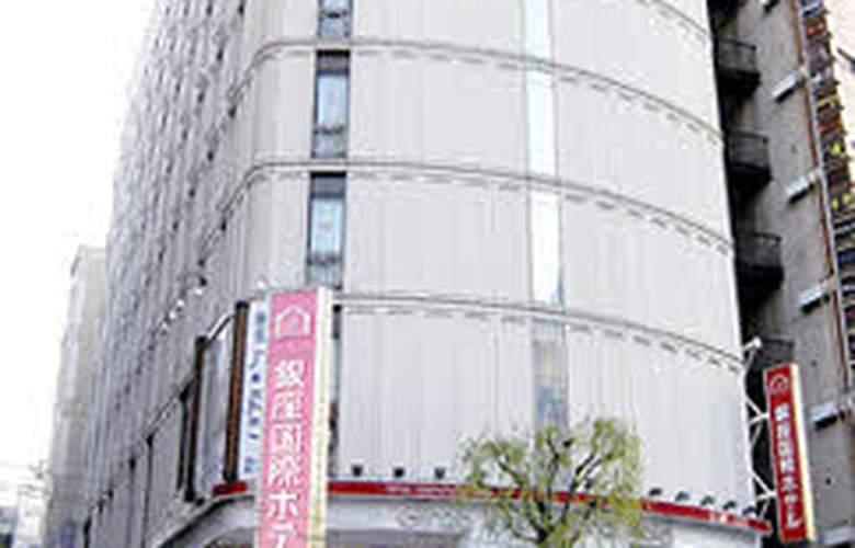 Ginza Kokusai International - Hotel - 0