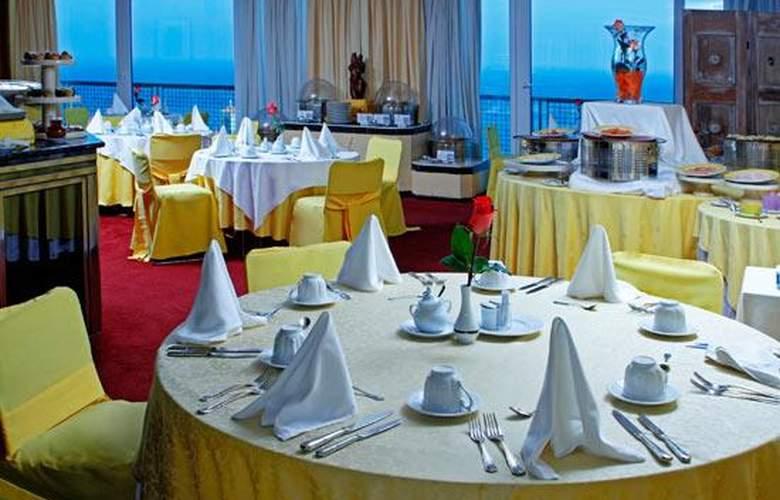 Tryp Habana Libre - Restaurant - 3