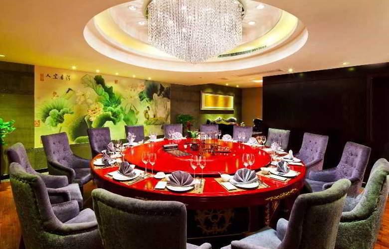 Jin Jiang Galaxy - Restaurant - 14